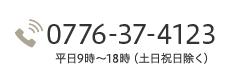 0776532717